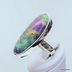 pierścionek z fuchsytem,srebro,biżuteria,pierścion - Pierścionki - Biżuteria